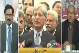 DNA (Panama Case Ka Faisla) – 20th April 2017