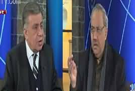 DNA (Panama Case Kidhar Ja Raha Hai) – 16th January 2017
