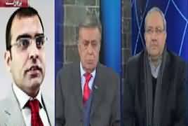 DNA (Panama Case: PTI's Arguments Completed) – 11th January 2017