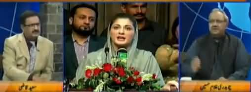 DNA (Panama Case Review, NA-120) - 13th September 2017