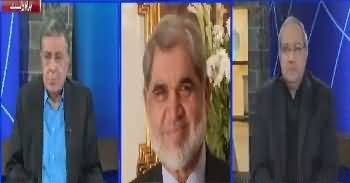 DNA (Panama Leaks Case Mein Nayi Paish Raft) – 3rd January 2017