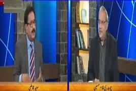 DNA (Panama Leaks Ko Aik Saal Mukamal) – 3rd April 2017