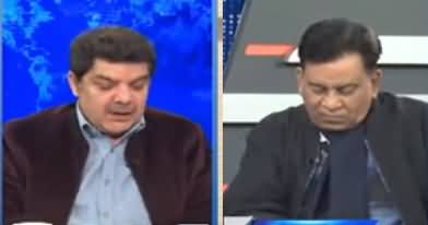 DNA (PDM Divided, MQM Angry with Govt, Senate Election) - 3rd February 2021