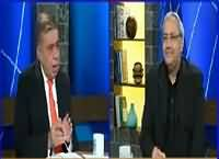 DNA (Peaceful Afghanistan, Better For All) – 9th December 2015