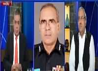 DNA (Performance of Punjab Police) – 10th August 2016