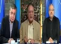 DNA (Pervez Rasheed Exclusive Interview) – 14th October 2015