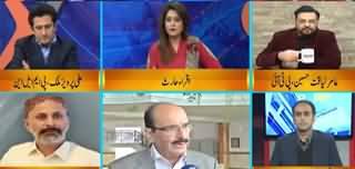 DNA (PM Imran Khan Alert! Big Danger For Govt?) - 16th January 2020