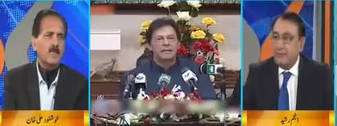 DNA (PM Imran Khan's Press Conference) - 7th October 2018