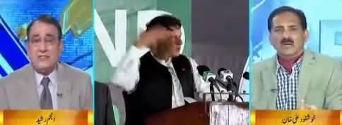 DNA (PM Imran Khan Visits Karachi) - 16th September 2018