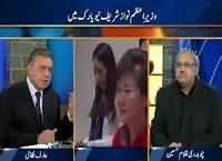 DNA (PM Nawaz Sharif in New York) – 28th September 2015