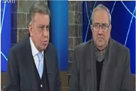 DNA (PM Nawaz Sharif's Criticism on Opponents) – 12th January 2017