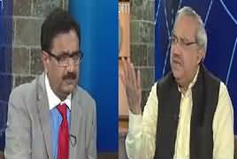 DNA (PMLN JIT Se Khaufzada Kyun?) – 20th June 2017