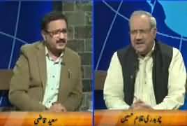 DNA (PMLN Ka Bara Imtehan, Kamyab Hogi Ya Nahi) – 13th July 2017
