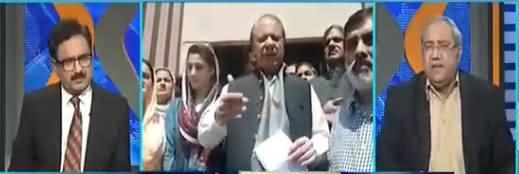 DNA (PMLN Ka Mustaqbil Khatre Mein) - 12th April 2018