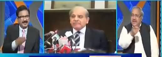 DNA (PMLN Ko South Punjab Se Bara Jhatka) - 9th April 2018