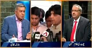 DNA (PMLN Ministers Cleared in Model Town Incident JIT Report) – 20th May 2015