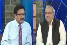 DNA (PMLN's Open Criticism on JIT) – 7th June 2017