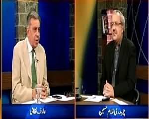 DNA (Politics of Zufliqar Ali Bhutto) – 21st July 2015