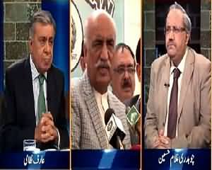DNA (Politics on Electricity Crisis) – 23rd June 2015