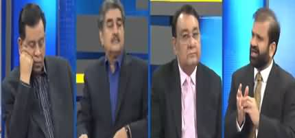 DNA (Power, Gas Crisis, Inflation) - 24th June 2021