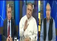 DNA (PPP Ki Sindh Team Mein Tabdeeli) – 25th July 2016