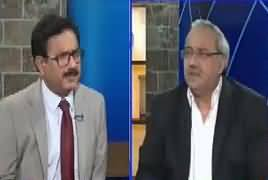 DNA (Pressure Increasing on Nawaz Sharif) – 24th April 2017