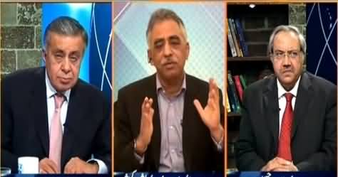 DNA (Privatization of Institutions) – 3rd March 2015