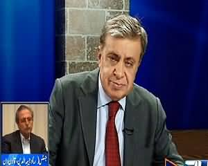 DNA (PTI D-Seating & Other Issues) – 5th August 2015