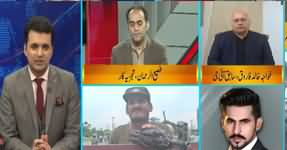 DNA (PTI Government And Police Reforms) - 6th January 2020
