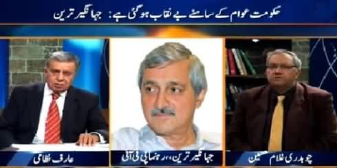 DNA (PTI Ko Assembly Jana Mehnga Par Gaya) – 6th April 2015