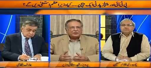DNA (PTI & PPP United, Will Prime Minister Resign?) - 2nd May 2016