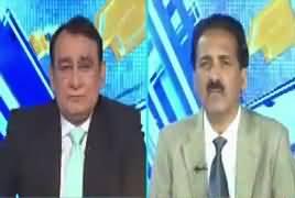 DNA (Punjab Ke Information Officers Kahan Hai) – 24th January 2019