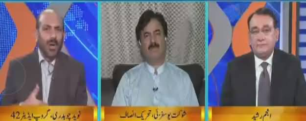 DNA (Punjab Ki Kabina Ne Halaf Utha Lia) - 27th August 2018