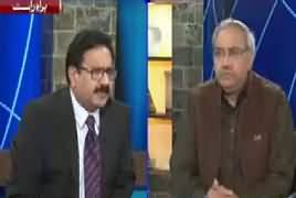 DNA (Punjab University, Maidan e Jang) – 21st March 2017