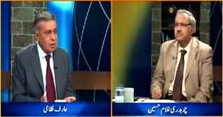 DNA (Question Mark on the Performance of Govt) – 25th May 2015