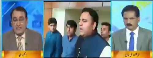 DNA (Rana Mashood Ka Bayan, Haqeeqat Kia?) - 2nd October 2018
