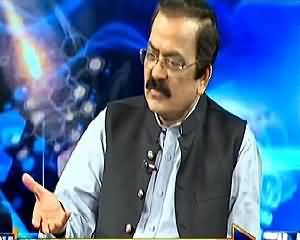 DNA (Rana Sanaullah Khan Exclusive) – 6th August 2015