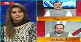 DNA (Rana Sanaullah's Appeal to Army Chief)  – 16th July 2019