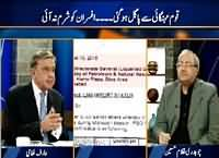 DNA (Reality of LNG Scandal) – 7th September 2015