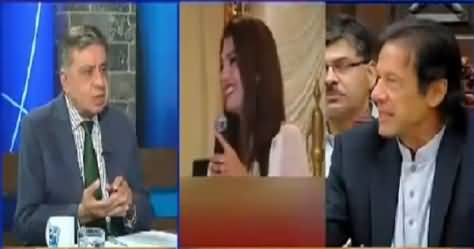 DNA (Reham Khan Issue, Factory Collapse in Lahore) – 4th November 2015