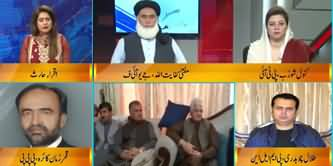 DNA (Role of PPP And PMLN in Azadi March) - 4th November 2019