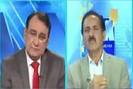 DNA (Sahiwal Incident, Opposition, Other Issues) – 29th January 2019