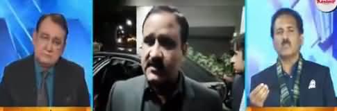 DNA (Saniha Sahiwal, CM Usman Buzdar) - 1st February 2019