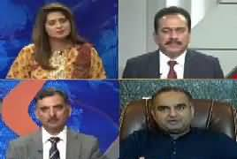 DNA (Sari Opposition Jail Mein Band) – 22nd July 2019