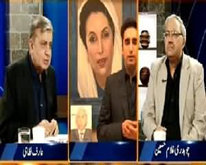 DNA (Scotland Yard Team in Islamabad) – 2nd September 2015