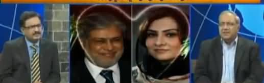 DNA (Ishaq Dar Ki Marvi Memon Se Khufia Shadi) - 23rd October 2017