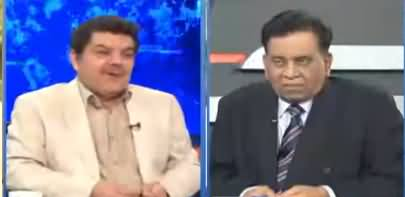 DNA (Senate Election, PDM, Amir Liaquat, Yousaf Raza Gillani) - 16th February 2021