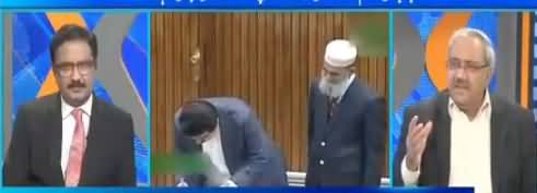 DNA (Senate Mein Baazi Palat Gai) - 11th March 2018