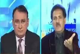 DNA (Shahbaz Sharif & Asif Zardari's Meeting) – 15th January 2019
