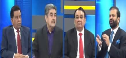 DNA (Shahbaz Sharif's Challenge to PTI Govt) - 17th June 2021